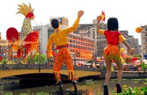 Carnaval, Dia Nacional do Frevo, claudionor germano