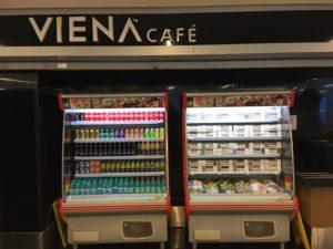 Viena Café
