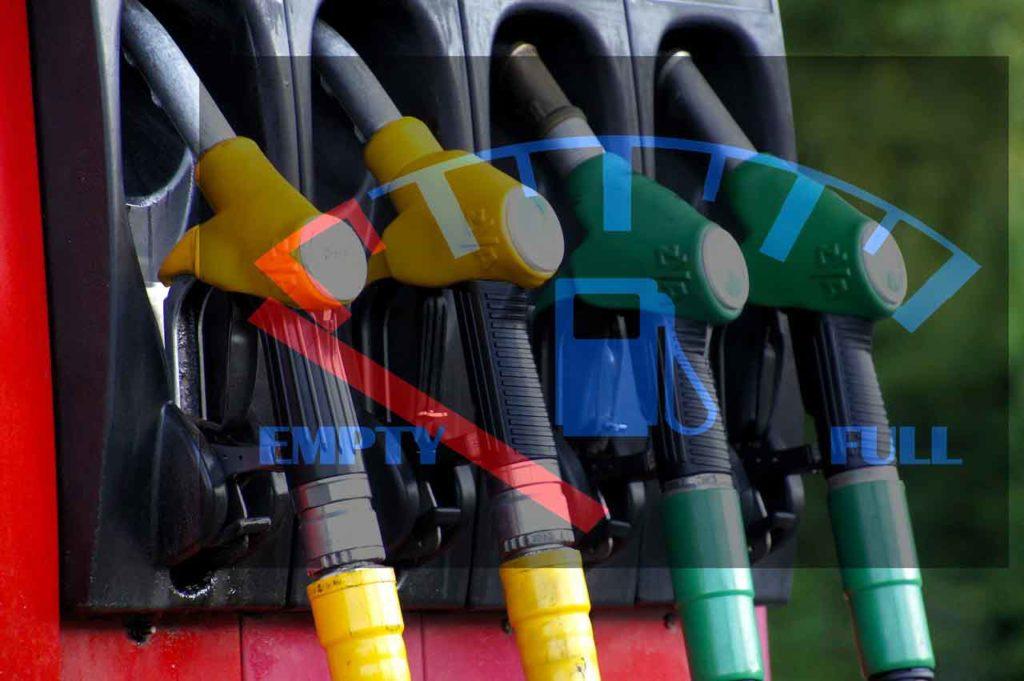 A Política de Preços da Petrobrás e a opinião dos brasileiros