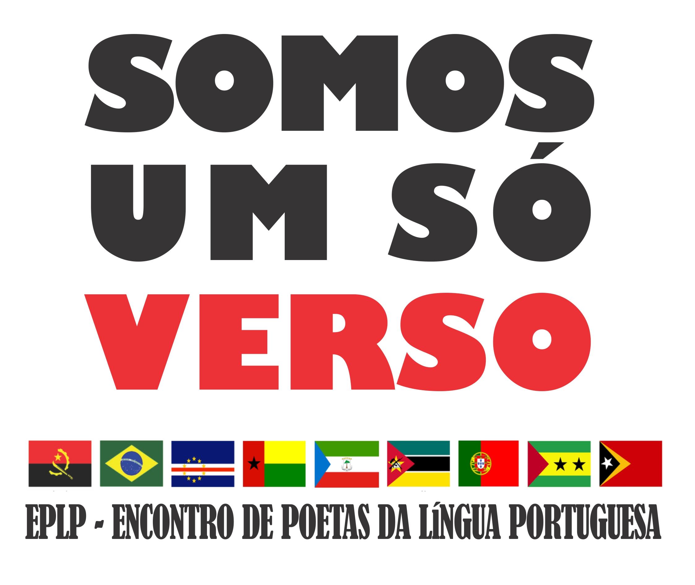 Encontro de Poetas da Língua Portuguesa