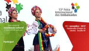 FFEIRA INTERNACIONAL DAS EMBAIXADAS, parque da cidade