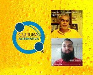 Emoção Pura - Anand Rao e Paulo Miqueias