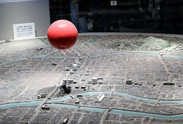 Céus de Hiroshima